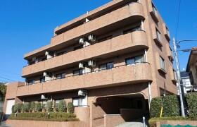2LDK Mansion in Tadao - Machida-shi