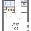 在神戸市中央區內租賃1K 公寓大廈 的房產 房間格局