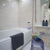 3LDK Apartment to Buy in Nerima-ku Bathroom