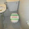 1LDK Terrace house to Buy in Osaka-shi Sumiyoshi-ku Toilet