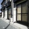 1K Apartment to Rent in Fukuoka-shi Hakata-ku Balcony / Veranda