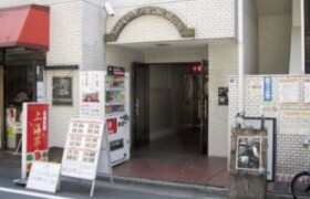 新宿区 西早稲田(その他) 1K {building type}