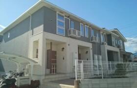 1LDK Apartment in Midoricho - Akishima-shi