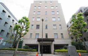 4LDK Mansion in Sambancho - Chiyoda-ku
