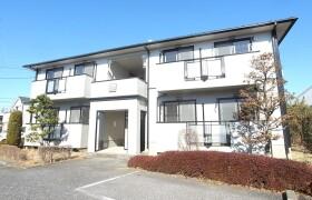 3LDK Apartment in Minamidaira - Hino-shi