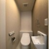 4LDK House to Buy in Shinagawa-ku Toilet