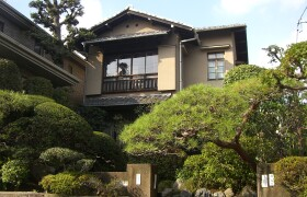 Ietomo Claudia Denen-Chofu (For Girls) - Guest House in Setagaya-ku