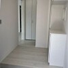 3LDK House to Buy in Nagoya-shi Midori-ku Entrance