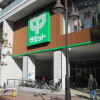 4LDK Apartment to Rent in Nakano-ku Supermarket