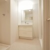 3LDK Apartment to Buy in Higashiosaka-shi Washroom