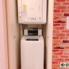 Shared Guesthouse to Rent in Itabashi-ku Equipment