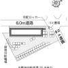 1K Apartment to Rent in Kyoto-shi Nishikyo-ku Layout Drawing