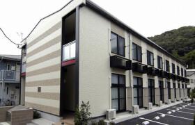 1K Apartment in Jonan - Fujisawa-shi