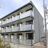 1K Apartment to Rent in Hiratsuka-shi Exterior
