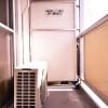 3DK Apartment to Rent in Hachioji-shi Interior
