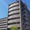 3LDK Apartment to Buy in Higashiosaka-shi Exterior