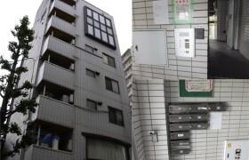 2DK Mansion in Kumanocho - Itabashi-ku