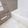 3LDK Apartment to Buy in Osaka-shi Higashisumiyoshi-ku Bathroom