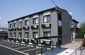 1K Apartment in Nakatsu - Aiko-gun Aikawa-machi