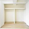 1DK Apartment to Buy in Shinjuku-ku Storage