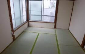 2K Apartment in Mejirodai - Bunkyo-ku