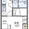 1K 아파트 to Rent in Edogawa-ku Floorplan
