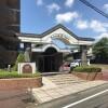 3LDK Apartment to Buy in Ichinomiya-shi Building Entrance