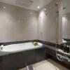 3LDK Apartment to Buy in Chiyoda-ku Bathroom