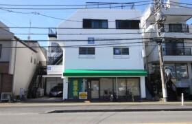 Whole Building {building type} in Midorigaoka - Zama-shi