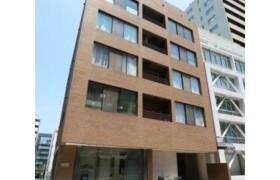 1K Mansion in Kudamminami - Chiyoda-ku