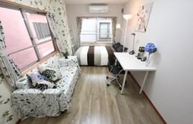 ♠♠ [Share House] Modern Living Nakano I - Guest House in Nakano-ku