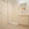 3LDK Apartment to Buy in Osaka-shi Nishiyodogawa-ku Washroom
