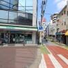 1K Apartment to Rent in Kawaguchi-shi Supermarket