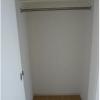 1DK Apartment to Buy in Suginami-ku Storage
