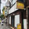 Whole Building Retail to Buy in Bunkyo-ku Exterior