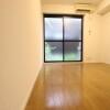 2DK Apartment to Rent in Neyagawa-shi Living Room