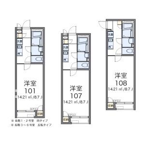 1K Apartment in Iriya - Zama-shi Floorplan