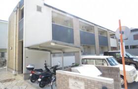 1LDK Apartment in Meishincho - Takatsuki-shi