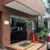4SLDK Apartment to Buy in Yokohama-shi Kanagawa-ku Building Entrance