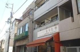 Whole Building {building type} in Higashiikebukuro - Toshima-ku