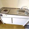 1K Apartment to Rent in Osaka-shi Fukushima-ku Kitchen