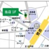 1K Apartment to Rent in Kashiwa-shi Access Map