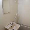 在文京区内租赁1K 公寓 的 浴室