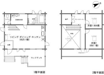 2SLDK House to Buy in Ashigarashimo-gun Hakone-machi Floorplan