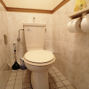 2LDK Apartment to Rent in Naha-shi Toilet