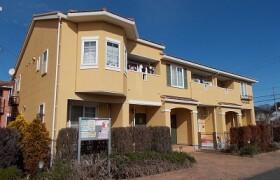 2LDK Apartment in Chogo - Fujisawa-shi