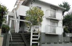 2SDK Apartment in Kakinokizaka - Meguro-ku