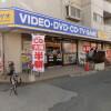3K Apartment to Rent in Matsudo-shi Video Rental
