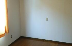 4LDK Mansion in Toyotamakita - Nerima-ku