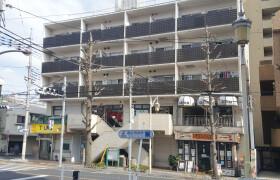 Shop {building type} in Fujimidai - Kunitachi-shi